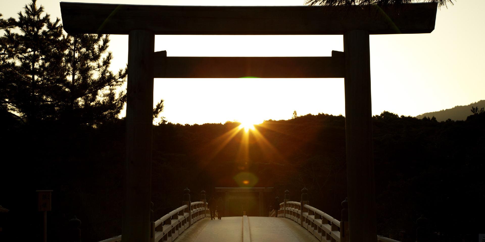 宇治橋 冬至の日の出